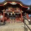 御岳山 ハイキング 武蔵御嶽神社参拝 奥の院 ロックガーデン 天狗岩