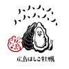 広島はしご牡蠣ガイドに就任しました!