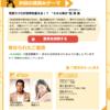 NHK「週刊ニュース深読み」に生出演しました