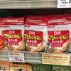 【ネーミング】コツのいらない天ぷら粉