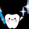 歯医者の「痛かったら言ってくださいね」てやついる?ただのプレイじゃね?