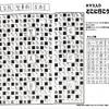 今日解いたパズル ♯53