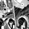 【本日公開】第115話「お転婆娘と顔無しの男」【web漫画】