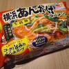 マルハニチロ 横浜あんかけラーメン(サンマー麺/生碼麺)を再チャレンジ