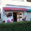 亀有「Cafe Chiffon Cake Lab(カフェシフォンケーキラボ)」〜オーガニックシュガー使用の米粉シフォンケーキメインのカフェ〜
