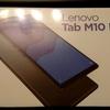 Lenovo Tab M10 HD /  タブレット購入