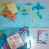 TVゲームだけじゃない!お部屋で静かに遊べるおもちゃ!ラキュー、アクアビーズ、日本地図パズルを紹介!
