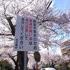 散歩@名古屋