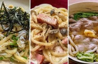 在宅ワーク時のお昼ごはんに悩んだら「冷凍うどん」がおすすめ。 レンジだけで簡単にできる3つのレシピ