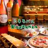 【オススメ5店】赤坂・六本木・麻布十番・西麻布(東京)にあるピザが人気のお店