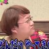 【SMAPデビュー25周年まであと22日!!】中居正広 生誕44周年