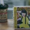 松本潤主演ドラマ「99.9刑事専門弁護士seasonⅡ」1話小ネタまとめ