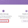 Ruby on Rails6.0 | 空き部屋を登録・予約・決済できるWebサイトを作成する 52 | 本番環境の構築 | herokuアカウント作成
