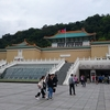 台北は見どころがたくさん。~観光の国、台湾~