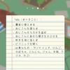 untitled goose game 攻略メモ (1面農園ステージ、2面メイン通りステージ)