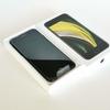 【Gポイント】iPhoneSE(第2世代)を買うならBIGLOBEモバイル【高額還元】