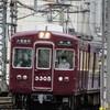阪急、今日は何系?①458…20210518
