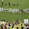 2019シーズン サッカーJ2リーグ第14節 大宮アルディージャ VS 栃木SC 勝ちに等しいスコアレスドローで勝点1をゲッツ!