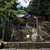 神社や神道はいつ始まったのか?