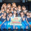 UNIDOL2017 Summer supported by MARUCHAN QTTA 東海予選 レポート