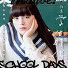 学生時代の後悔と向き合う。『Maybe! volume.6』特集:学生時代