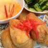 リメイク稲荷寿司でゴハン