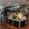 銀座三越9階「銀座テラス」は赤ちゃん天国!子連れでのランチ・カフェに「みのる食堂」「みのりカフェ」がおすすめ!
