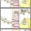 『ほら、ここにも猫』・第37話 「うりこ姫」