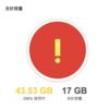 Googleドライブの容量追加購入の手順