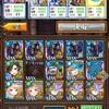 覇眼戦線Ⅲ ハード6-4(助っ人戦法)