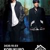 KOBUKURO STREAMING LIVE 観戦!♪