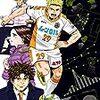 『マネーフットボール 7』 (芳文社コミックス)読了