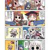 悠木碧ちゃんが出演するアニメ、ことごとく社会現象になってしまう