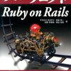 RubyMineでRuby on railsの開発をする その8: おすすめ設定3つ