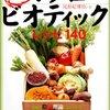 アトピー・アレっ子へ〜食事〜食事や除去のこと2
