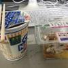俺のダイエット(4日目)