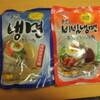 宮殿ビビム冷麺/ブルダック炒め麺/ジャジャン麺/即食河粉ベトナムフォー