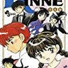 『境界のRINNE(りんね) 27』 高橋留美子 少年サンデーコミックス 小学館