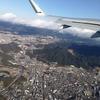 九州旅行3日目 福岡
