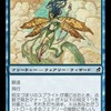 pauperを定義するカード【呪文づまりのスプライト】