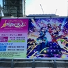 ガルパライブ&ガルパーティ!in東京に行ってきた