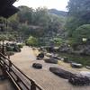 京都の庭園。醍醐寺三宝院庭園、平等院鳳凰堂〜『とにかくHeikkiを続けよう』