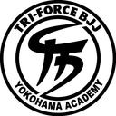 トライフォース柔術アカデミー横浜blog