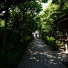 いざ鎌倉!! Part7
