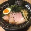 ラーメン店 麺屋和人(わびと)期間限定メニュー「和人BLACK」