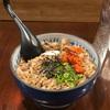 【留学】アメリカで初牛丼!#34