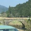鹿児島県南九州市川辺町にある小さな石橋。鹿児島には、こんな石橋が、各所にあったはずですが、ココともう一箇所しか知りません。この川辺町の小さな石橋は、バスの上からもハッキリ見えるので、ここに差し掛かると,、ああ、ふるさとに帰って来たんだと思います。いつまでも残ってる欲しいです。私が高校時代によく渡った甲突川に架かる高麗橋も、大きな石橋でしたが、水害のために、コンクリート橋に架け替えられました。残念です。風情も何もあったものではないです。今、高麗橋の周辺は、整備され、郷土