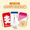 【小ロット】ポチ袋印刷業者なら京都かみんぐへ!個人、同人作家でも