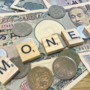 現金払いにこだわる人は、お金の知識が足りない傾向あり!そんな驚きの統計結果が、金融広報中央委員会の金融リテラシー調査に存在。