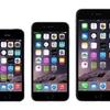 4インチ新型iPhone 7cが来年早々に?